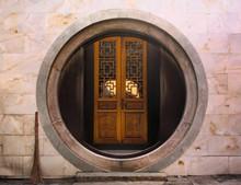 Circular Stone Archway And Woo...