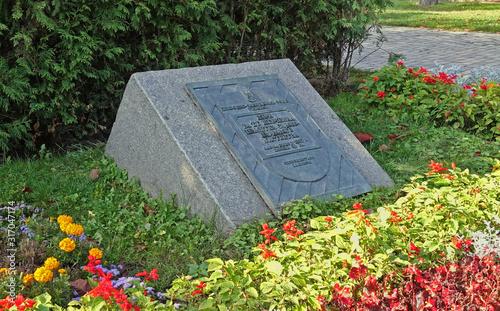 Fotomural  Memorial sign in honor of Shevchenko park in Kiev