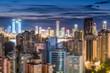 Bird view at Nanchang China