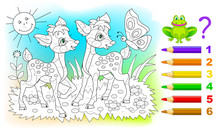 Math Education For Children. C...