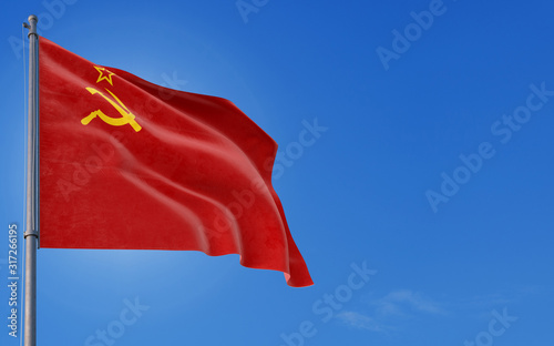 Photo Soviet Union flag waving in the wind against deep blue sky