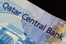 Closeup Of 500 Qatari Riyal. F...