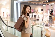 Elegant Woman Shopping In Shop...