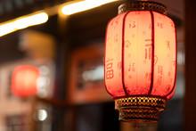 Chinese Lantern And Chinese Ne...