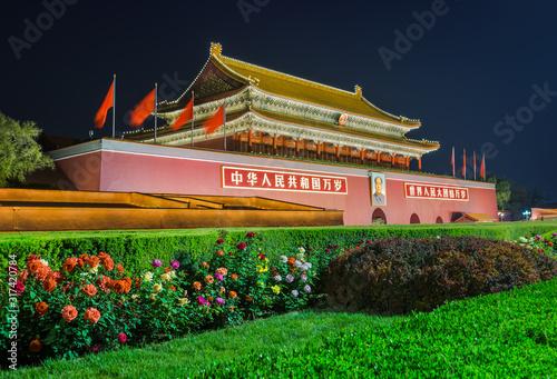 Mao Tse Tung Tiananmen Gate in Forbidden City Palace - Beijing China Tablou Canvas