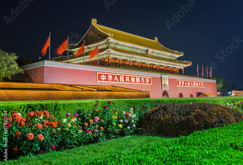 Obraz na plátne Mao Tse Tung Tiananmen Gate in Forbidden City Palace - Beijing China