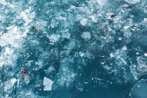 Fotografie, Obraz  Ice melting on the sea