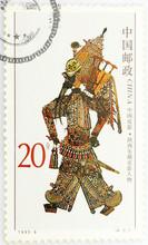 CHINA - CIRCA 1995: A Stamp Pr...