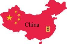 China Quarantine Zone Sign