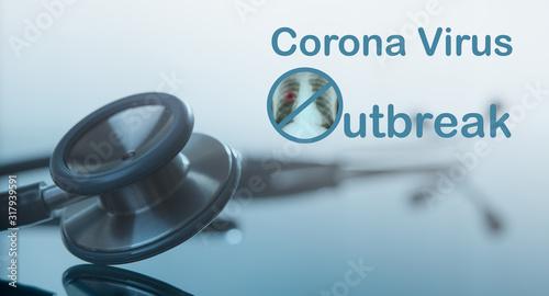 Corona Virus Outbreak centre - 317939591
