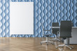 Leinwanddruck Bild - Conference room interior with blank poster