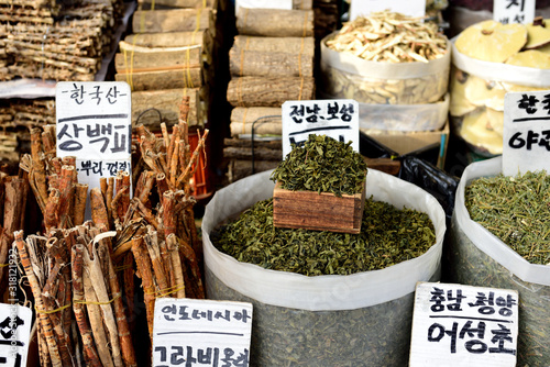 Korean traditional natural medicine, street market, Seoul, South Korea Canvas Print
