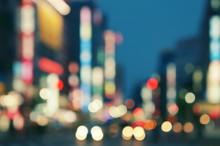 Illuminated Blurred Lights