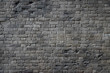 Wall of the name victims in the memorialize 300,000 people. It is to memorialize 300,000 people killed in the Nanjing