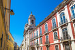Typical Portuguese architecture and colorful buildings of Lisbon historic city center