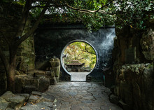 Chinese Doorway In Wuyuan China