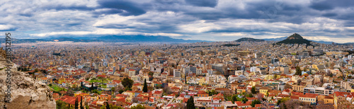 ATHENS,GREECE/MARCH 29,2015:The panoramic view of Athens from the top Wallpaper Mural