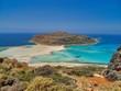 Balos Beach Crete Greece view
