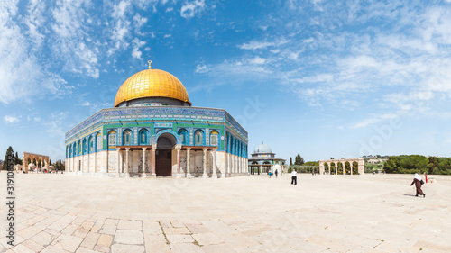 Dome of the Rock, Jerusalem, Israel Wallpaper Mural