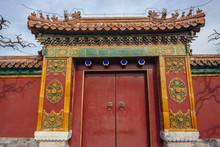 Door With Gate In Jingshan Par...