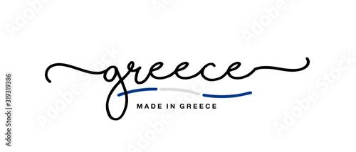 Made in Greece handwritten calligraphic lettering logo sticker flag ribbon banne Wallpaper Mural