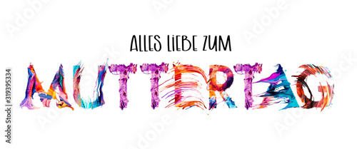 Fotomural Alles Liebe zum Muttertag - Banner