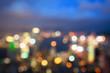 blurred lighhts from peak Victoria, Hong Kong