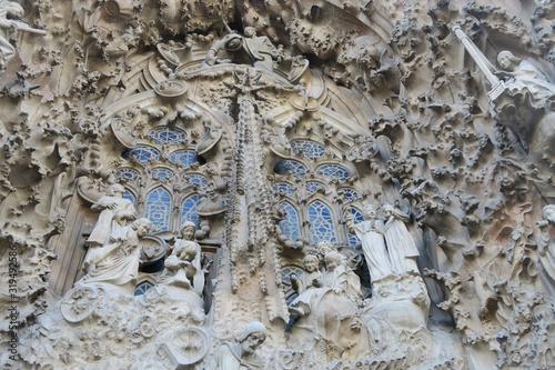 Barcelona, Spanien: Sagrada Familia Detail Portal Passionsfassade Canvas Print