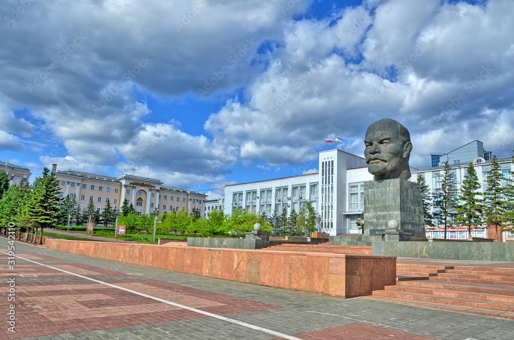 Fototapeta Ułan Ude miasto w Rosji, stolica Buriacji