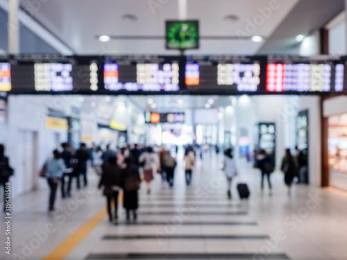 People walking in Train station Japanese Asian country Travel transportation Blu Wallpaper Mural