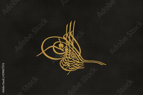 Ottoman Sultan, 2nd Abdulhamid signature, illustration Fototapeta