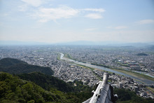 Gifu, Japan, Mountain And City