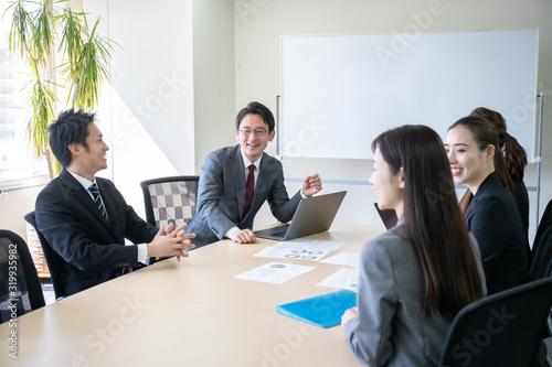 Fotografía 会議 オフィス