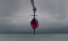 Conceptual Art Sword And Heart...