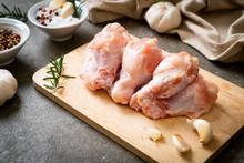 Fresh Raw Chicken Wings (drumette Or Drumstick) On Wooden Board