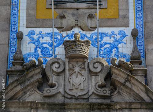 Saint Anthony's Church Congregados in Porto, Portugal. Canvas Print