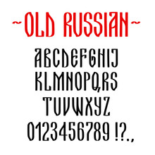 Old Russian Style Alphabet