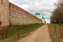Wall And Entrance To Of Ancien...
