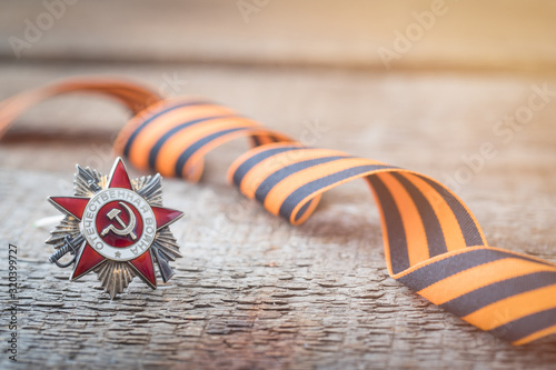 The Soviet order of the Second World war, Victory Day 9 May postcard concept, to Canvas Print