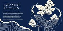 Japanese Crane Illustration Design