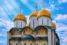 Assumption Cathedral Of The Kr...