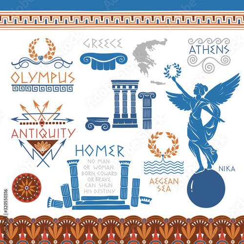Ancient Greek Culture Vector Illustrations Fototapet
