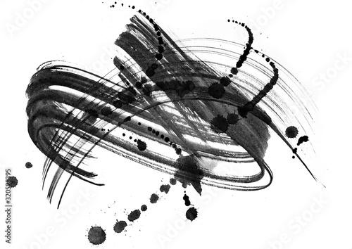 Obraz na płótnie Abstrakcyjne pociągnięcia pędzlem na papierze