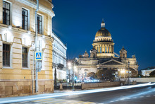 Voznesensky Avenue And Exterio...