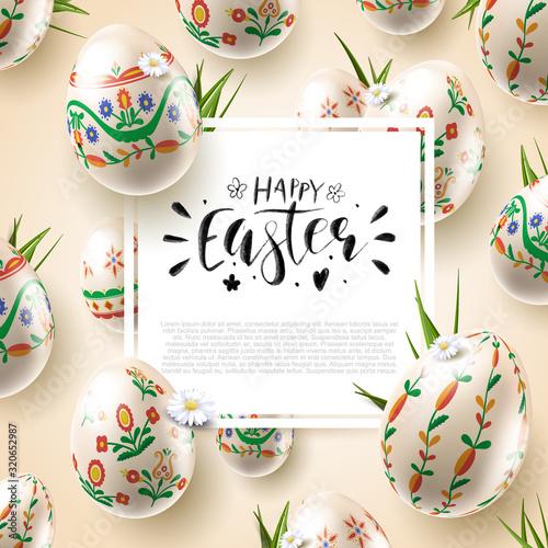 Modern Easter folk greeting card. Wall mural