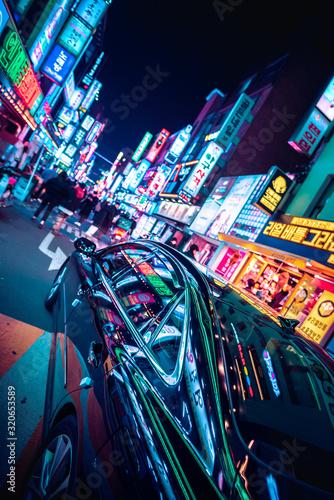 Corée du sud Cyberpunk Tablou Canvas