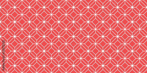 Photo Mid Century Modern Repeating Pattern | 1960s Wallpaper | Sixties Background | Ve