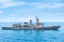 Guided Missile Frigate Type Na...