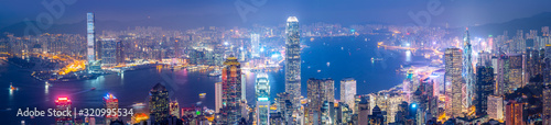 Beautiful night view of Hong Kong.. Wallpaper Mural