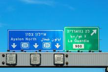 Highway 20, Israel. Ayalon Highway Or Ayalon North. Sign Directing To The La Guardia Street, Tel Aviv